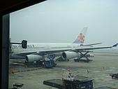 虹孔~俺來瞭!!:我們的飛機~今天天氣不太好!
