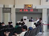 虹孔~俺來瞭!!:11:50的班機...變成11:50登機 唉唉~