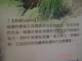 北投溫泉博物館校外教學唷-觀研文資:1133300613.jpg