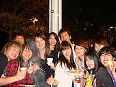 Nate's graduation party:DSC09699.JPG