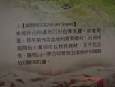 北投溫泉博物館校外教學唷-觀研文資:1133300615.jpg