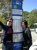 Sunshine Coast - Noosa:C3.jpg