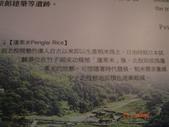 北投溫泉博物館校外教學唷-觀研文資:1133300617.jpg
