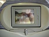虹孔~俺來瞭!!:有電視~太棒了! 不過香港太近了吧~用快轉看完『PS. 我愛你』