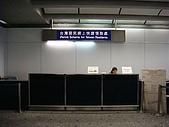 虹孔~俺來瞭!!:剛好出來就是21閘口~傳說中領快證的地方!