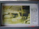 北投溫泉博物館校外教學唷-觀研文資:1133300622.jpg