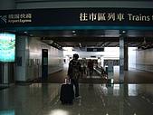 虹孔~俺來瞭!!:坐機場快線囉! 票不用先換耶~