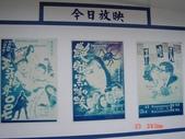 北投溫泉博物館校外教學唷-觀研文資:1133300623.jpg