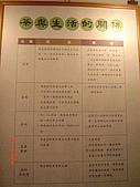 台茶博覽會in華山-魏Sir.帶:DSC03617