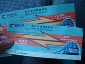 虹孔~俺來瞭!!:就是這個~快線券~要換成磁卡才能出站