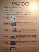 台茶博覽會in華山-魏Sir.帶:DSC03619