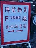 小手vs.秘密..:DSC04597