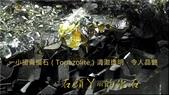 網誌用的圖片:21~2.jpg