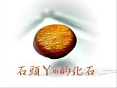 網誌用的圖片:DSCN0039~1.jpg