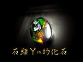 網誌用的圖片:DSCN0584~1.jpg