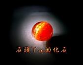 網誌用的圖片:DSCN1105~3.jpg