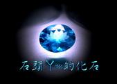 網誌用的圖片:DSCN0106~1.jpg