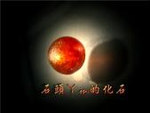 網誌用的圖片:DSCN1112~1.jpg