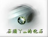 網誌用的圖片:DSCN1138~1.jpg