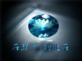 網誌用的圖片:DSCN0099~2.jpg