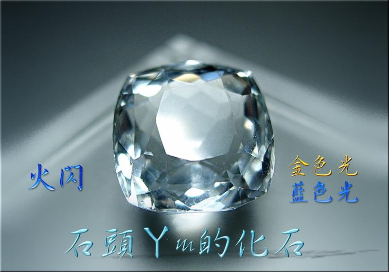 :DSCN0611~3.jpg