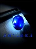 網誌用的圖片:DSCN0914~1.jpg