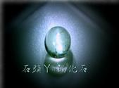 網誌用的圖片:DSCN2002~1.jpg