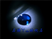 網誌用的圖片:DSCN1071~1.jpg