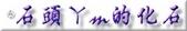 網誌用的圖片:logo1.jpg