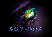 網誌用的圖片:DSCN0586~1.jpg
