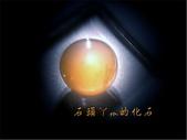 網誌用的圖片:DSCN0862~1.jpg