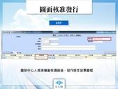 雲端科技顧問有限公司:9.jpg