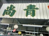29170912:屏東市尚青大菜區擺攤_171216_0013.jpg