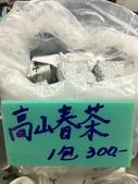 29170912:屏東市尚青大菜區擺攤_171216_0014.jpg