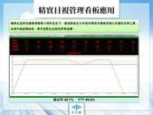 雲端科技顧問有限公司:image015.jpg