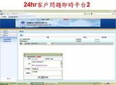 雲端科技顧問簡報:0306.JPG