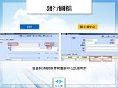 雲端科技顧問有限公司:3.jpg