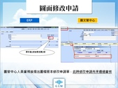 雲端科技顧問有限公司:7.jpg