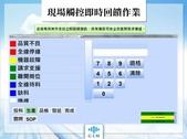 雲端科技顧問有限公司:image011.jpg