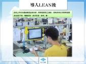 雲端科技顧問有限公司:image007.jpg