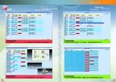 ERP進階版BSGPS型錄:0503.jpg
