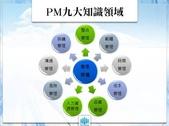 雲端科技顧問有限公司:image002.jpg