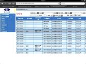 雲端企業決策系統:雲端2.jpg