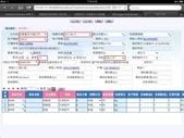 雲端企業決策系統:雲端C1.jpg