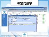 雲端科技顧問有限公司:10.jpg