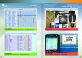 ERP進階版BSGPS型錄:0504.jpg