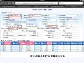 雲端科技顧問簡報:0328.JPG