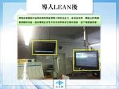 雲端科技顧問有限公司:image006.jpg