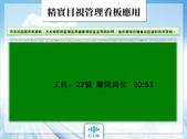 雲端科技顧問有限公司:image013.jpg
