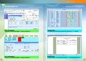 ERP進階版BSGPS型錄:0508.jpg